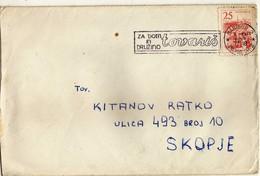 "Yugoslavia Slovenia Maribor 1969 Slogan/flamme ,,ZA DOM IN DRUZINO - TOVARIS "" - 1945-1992 République Fédérative Populaire De Yougoslavie"