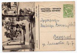 1956 YUGOSLAVIA, CROATIA, OPATIJA, ABACIA, USED ILLUSTRATED POSTCARD - Croatia