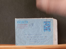79/805A   AEROGRAMME   1973 TO BELG. - Pakistan