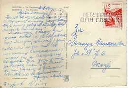 Yugoslavia Slogan - Intern.Day Of The Deaf / Intern. Tag Der Gehörlosen / Journée Internat. Des Sourds.Belgrade 1959 - 1945-1992 Socialistische Federale Republiek Joegoslavië