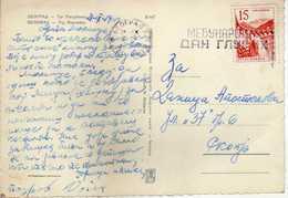 Yugoslavia Slogan - Intern.Day Of The Deaf / Intern. Tag Der Gehörlosen / Journée Internat. Des Sourds.Belgrade 1959 - 1945-1992 République Fédérative Populaire De Yougoslavie