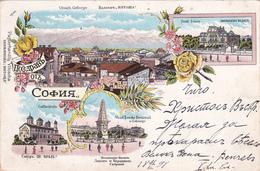 CPA  Bulgarie  - Souvenir De Sofia  - софия- 1898 - ETAT Petite Déchirure Voir Scan - Bulgarie