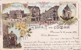 CPA  Bulgarie  - Souvenir De Sofia  - софия- 1899 - Bulgarie