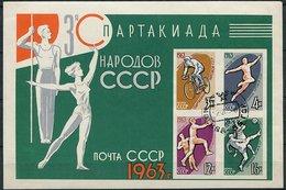 Russie Ob Bloc N° 32 - Sports : Cyclisme, Saut, Basket, Foot - - Blocs & Feuillets