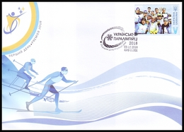 UKRAINE 2018. NATIONAL PARALYMPIC TEAM. UKRAINIAN PARALYMPIANS IN PYEONGCHANG. FDC Mi-Nr. 1748 - Winter 2018: Pyeongchang