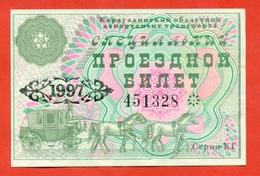 Kazakhstan 1997. City Karaganda. Special Nominal Annual Bus Ticket. Very Rare!!! - Season Ticket