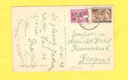 Postcard - Croatia, Abbazia, Opatija, VUJNA    (27414) - Croazia