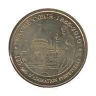 75009 - MEDAILLE TOURISTIQUE MONNAIE DE PARIS 75 - Sacré Coeur - 2010 - Monnaie De Paris