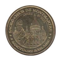 75012 - MEDAILLE TOURISTIQUE MONNAIE DE PARIS 75 - Sacré Coeur - 2009 - Monnaie De Paris