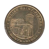 75015 - MEDAILLE TOURISTIQUE MONNAIE DE PARIS 75 - Eglise Saint Pierre - 2007 - 2007