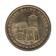 75017 - MEDAILLE TOURISTIQUE MONNAIE DE PARIS 75 - Eglise Saint Pierre - 2011 - Monnaie De Paris