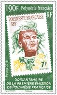Frans-Polynesië / French Polynesia - Postfris / MNH - 60 Jaar 1e Postzegel 2018 - Frans-Polynesië