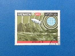 YEMEN 34 B SPAZIO APOLLO 8 MISSIONE SULLA LUNA FRANCOBOLLO USATO STAMP USED - Yemen