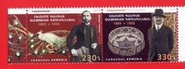 Armenien / Armenie 2019, Armenia-Portugal Joint Issue, 150th Ann. Of Calouste Gulbenkian (1869-1955) - MNH ** - Armenien