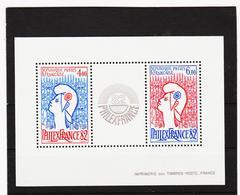 LKA240 FRANKREICH 1982 Michl BLOCK 6 ** Postfrisch SIEHE ABBILDUNG - Frankreich