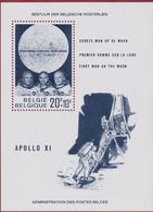Moon Landing Maanlanding Alunissage Apollo XI 11 Neil Armstrong Lune Maan First Man Space Ruimtevaart Stamp Timbre - Blocs 1962-....