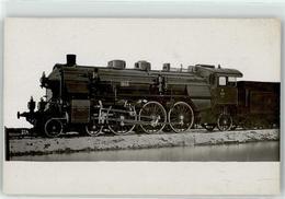 52950648 - Nr. 3644 - Trains
