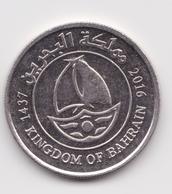 Bahrain,50 Fils 2016 - Bahreïn