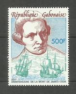 Gabon Poste Aérienne N°221 Neuf** Cote 6.25 Euros - Gabon