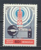 °°° MONGOLIA - Y&T N°1300 - 1984 MNH °°° - Mongolia