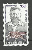 Gabon Poste Aérienne N°225 Neuf** Cote 4.70 Euros - Gabón (1960-...)