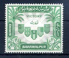1945 BAHAWALPUR SET MNH ** - Bahawalpur