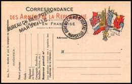 7905 Bureau Militaire Postal De Marseille France Guerre 1914/1918 Carte Postale Franchise Militaire (postcard) - Marcophilie (Lettres)