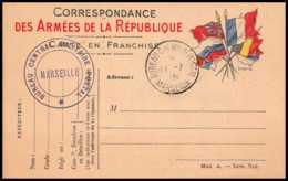 7925 Bureau Militaire Postal De Marseille France Guerre 1914/1918 Carte Postale Franchise Militaire (postcard) - Marcophilie (Lettres)
