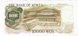 Coree Du Sud Banque Billet De Banque Banknote Monnaie Money 10000 Won TBE - Myanmar