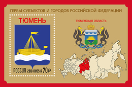 2019-2461 S/S Russia Coats Of Arms Of Subjects And Cities. Tyumen Region And Tyumen City. SHIPS Mi 2677 MNH - 1992-.... Fédération