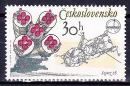 ** Tchécoslovaquie 1979 Mi 2488x (Yv 2317) Papier Normal, (MNH), - Czechoslovakia