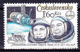 ** Tchécoslovaquie 1979 Mi 2490x (Yv 2319) Papier Normal, (MNH), - Czechoslovakia