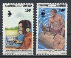 °°° CAMERUN - Y&T N°726/27 - 1983 MNH °°° - Burkina Faso (1984-...)
