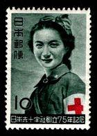 1952 Japan - 1926-89 Emperor Hirohito (Showa Era)