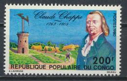 °°° CONGO - Y&T N°571 - 1980 MNH °°° - Congo - Brazzaville