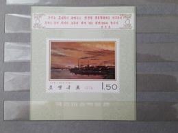 1974 Korea Painting Cover Sheet  (80) - Corea Del Nord