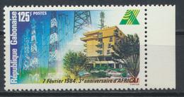 °°° GABON - Y&T N°553 - 1984 MNH °°° - Gabon (1960-...)