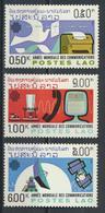 °°° LAOS - Y&T N°517/18/20 - 1983 MNH °°° - Laos
