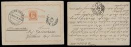 Brazil -Stationary. 1886 (13 Oct). Via Porto Alegre - RJ - Germany. 80rs Orange Stat Card. VF Used (BP-10). - Brazil