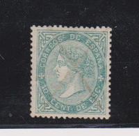 Año 1867  Edifil 91 10c Isabel II   Tachado Con Tinta - 1850-68 Kingdom: Isabella II