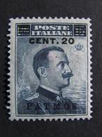 """ITALIA Colonie Egeo Patmo-1916- """"Italia Sopr."""" C. 20 Su 15 MH* (descrizione) - Aegean (Patmo)"""