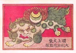 Etiquette Boîte D'allumettes Japonaise - LION Dessiné - Lions