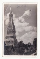 LAOS    SAVANNAKHET ?   Carte Photo - Laos