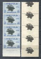 NA1) 1949 India Pakistan Bahawalpur MNH - Error Printed On Gum Erreur Imprimé Sur Gomme - UPU Universal Postal Union - U.P.U.