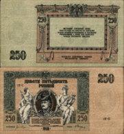 RUSSIA 250 RUBLE 1918 - Russland
