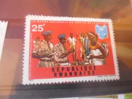RWANDA  YVERT N°441 - Rwanda