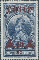 Ethiopia Ethiopie 1936 - Overprint 10/2 C/G Oltremare , Not Used - Ethiopie
