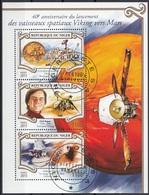 Niger 2015 Mi. 3566/3568 Space Sonda Viking Mars Marte Sagan Sheet CTO Perf. - Niger (1960-...)