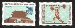 O) 1960 KOREA, OLYMPIC GAMES - SOUTH GATE SEOUL AND OLYMPIC EMBLEM - WEIGHT LIFTER, MNH - Korea (...-1945)