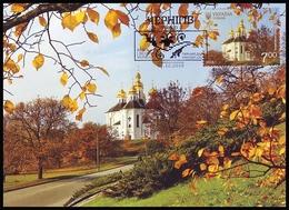 UKRAINE 2018. CHERNIGIV REGION. ST. CATHERINE CHURCH, CHERNIGIV CITY. Mi-Nr. 1749. MAXICARD - CARTE MAXIMUM - Ucrania